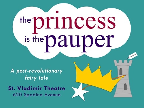 poster image for the princess is the pauper